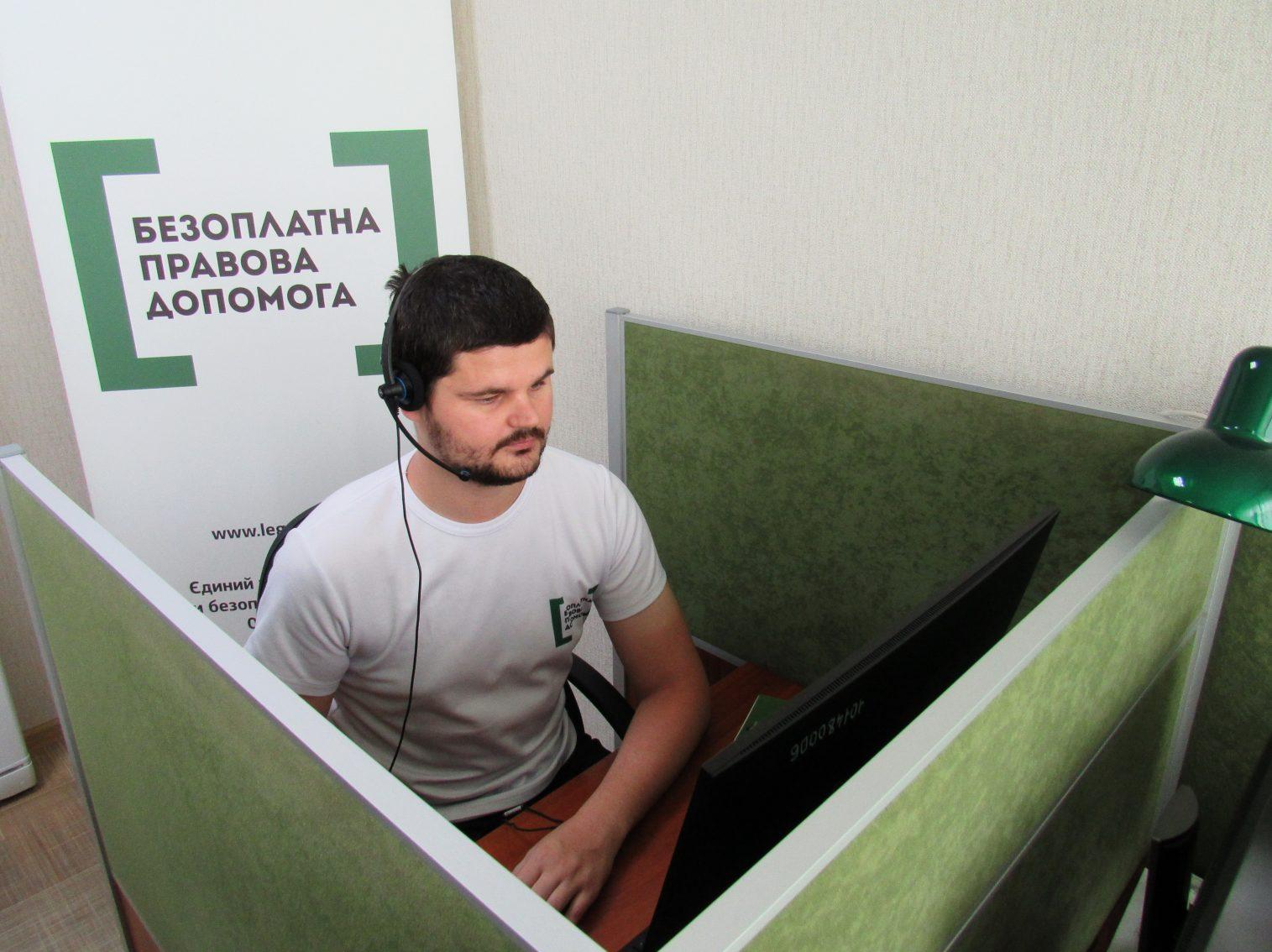 https://www.legalaid.gov.ua/wp-content/uploads/2020/07/doroshenko-2-1515x1134.jpg